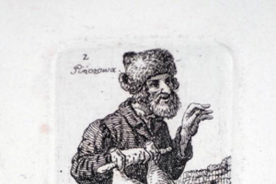 Glossarium: sowizdrzał