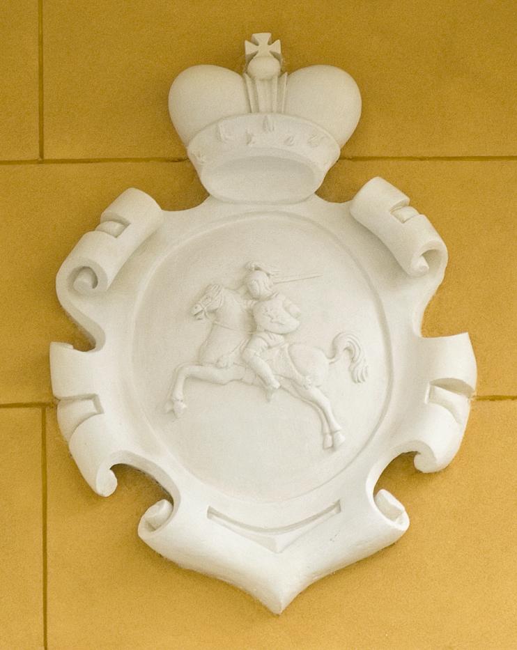 Kartusz herbowy Augusta Aleksandra Czartoryskiego na elewacji pałacu w Wilanowie.jpg
