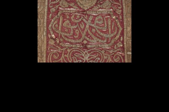 mihrab 07.jpg