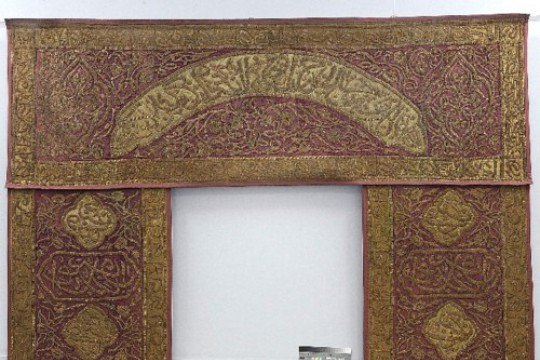 mihrab 21.jpg