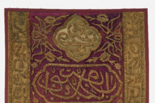 mihrab 17.jpg
