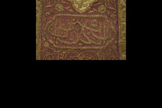 mihrab 18.jpg