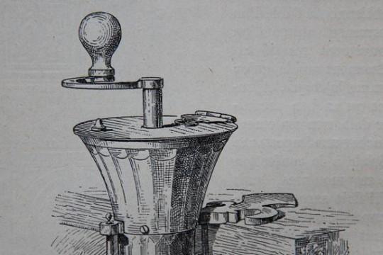 Cudzoziemskie ziarnka, czyli kawa w sarmackiej aptece