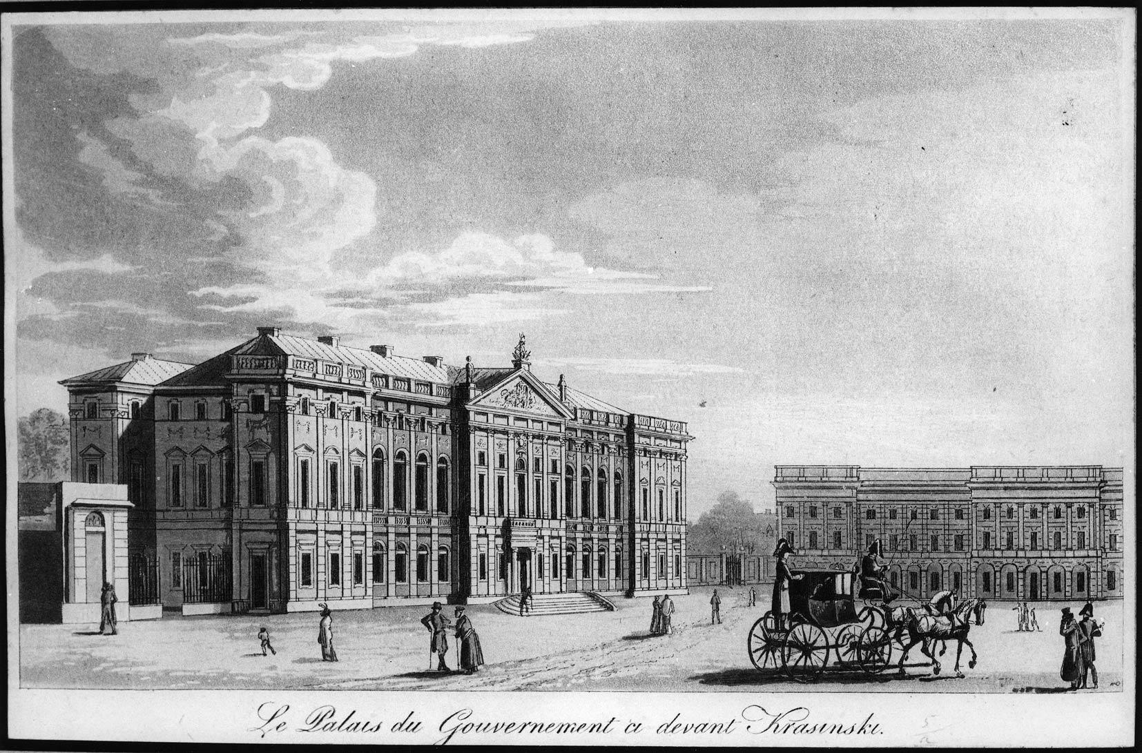 Pałac-Rzeczypospolitej-dotychczas-Krasińskich-.jpg