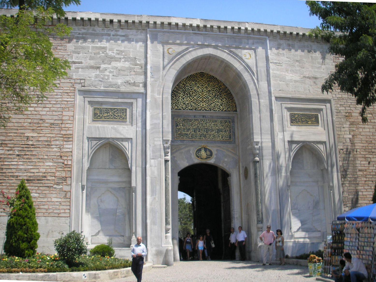Brama_Imperialna_Topkapi_Istanbu.jpg