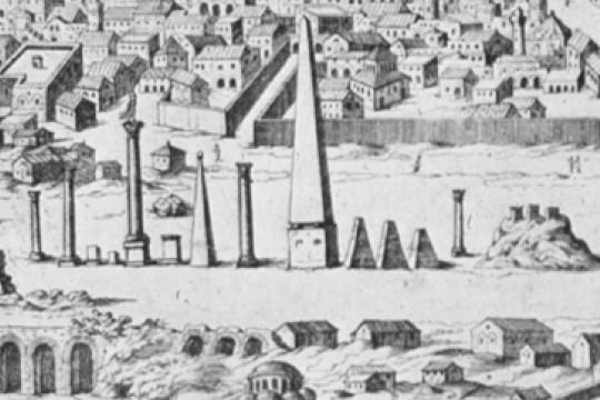 Nauka osmańska