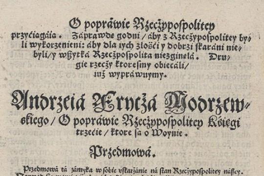 Polska publicystyka wobec zagrożenia tureckiego w XVI–XVII w.