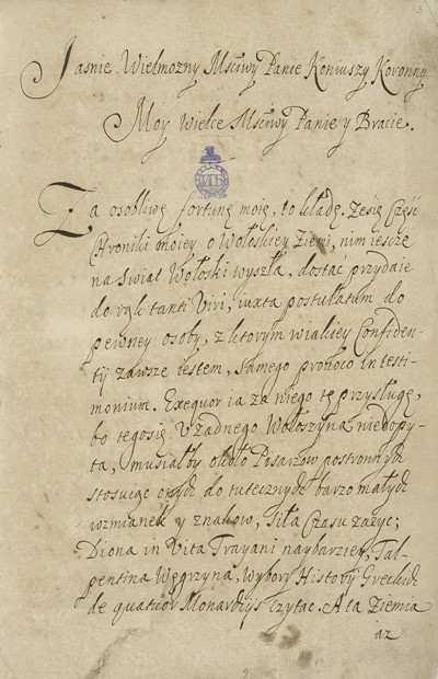 Miron Kostyn Chronika... ante 1691 BN dedykacja 1.jpg