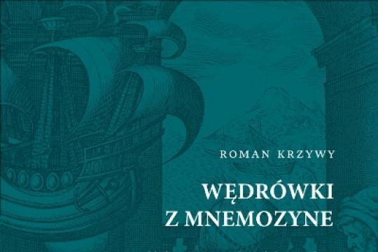 okladka Roman Krzywy Wedrowki z Mnemozyne.jpg