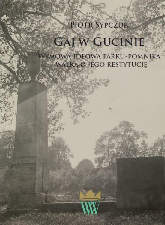 gucin_gaj_sypczyk_okladka.JPG