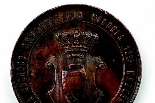 Medal jubileuszowy z okazji 200. rocznicy bitwy wiedeńskiej_v.jpg