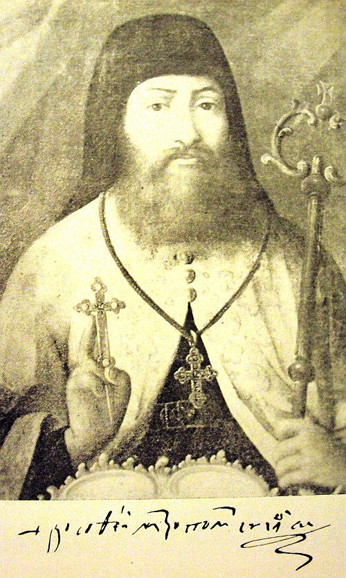 metropolita Dozydeusz.jpg