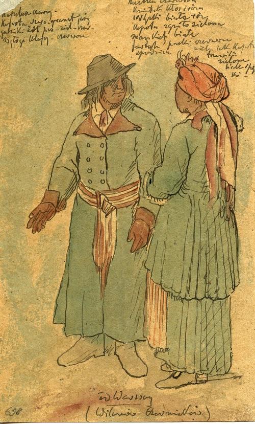 Strój wilanowski, akwarela, 1. poł. XIX w., Muzeum Etnograficzne im. F. Kotuli w Rzeszowie