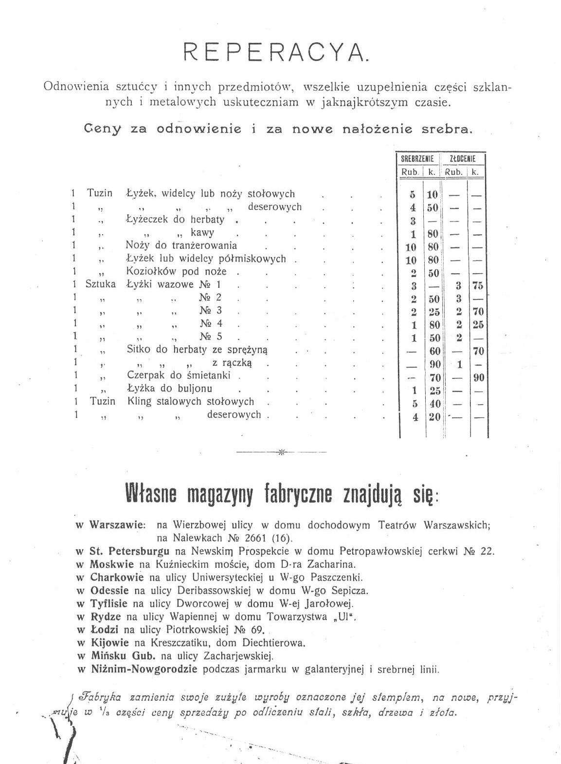 44_obraz 013_strona z katalogu frageta.jpg
