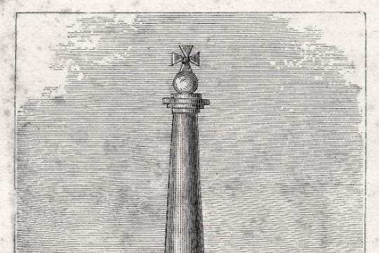 Żórawno – 1676 - w oblężonym obozie