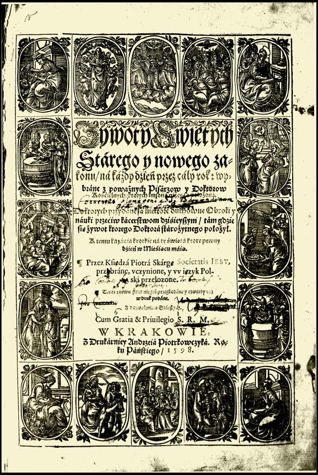 zywoty swietych piotr skarga Krakow 1598 BN male.jpg