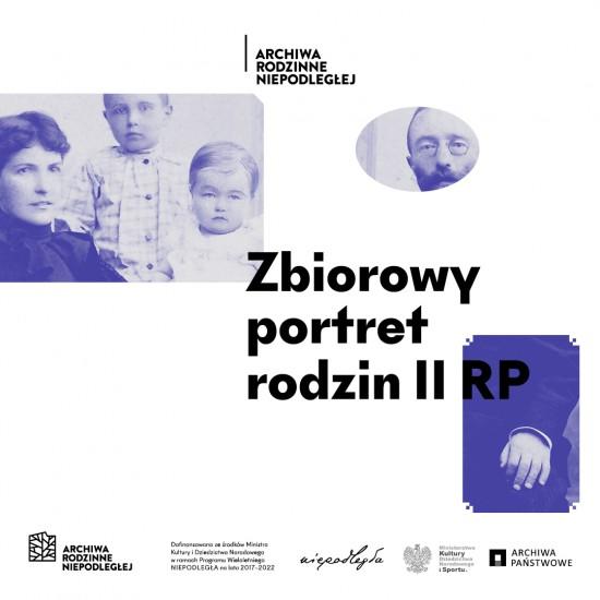 Archiwa Państwowe, wystawa, Zbiorowy portret rodzin.jpg