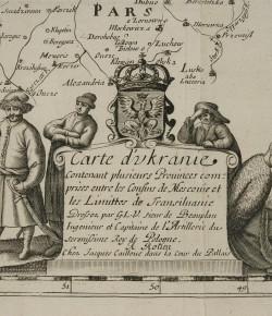 Przedstawienie Kozaków, fragment mapy Beauplana, ze zbiorów Biblioteki Narodowej